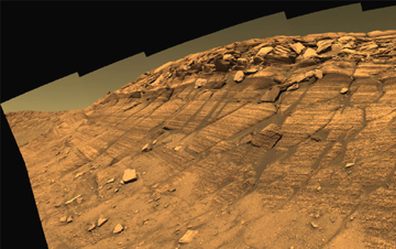 mars rover opportunity current location - photo #35